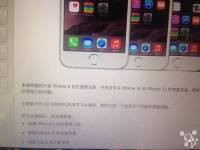 TD LTE 版 iPhone 6 與 6 Plus 可能在 10 月 10 日於中國開賣