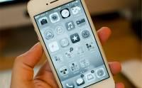 這個 iOS 8 隱藏設定 竟可幫 iPhone 大省電