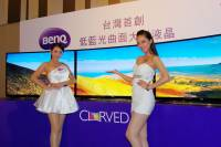 具低藍光與曲面技術, BenQ 推出不到五萬元的 RU 系列曲面大電視
