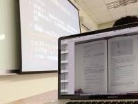 [蘋果急診室] 別管什麼 Acrobat 了!Mac 內建預覽程式就能讓你編修 PDF,連筆記 簽名