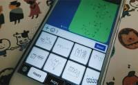 傳訊息必用 App: 比貼圖更好玩 更可愛的「顏文字」鍵盤