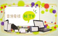 HKTV 開台攻略: 手機.平板.電視.電腦立即看 節目表公開
