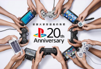 PlayStation 二十歲生日快樂! SCE 邀台灣玩家一同到華山創意園區一同走過時光迴廊