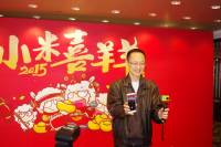 台灣小米之家預計 6 月附近開張,將與中國小米之家有差異化內容服務