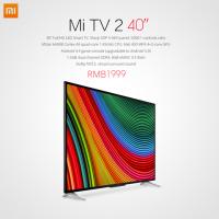 小米電視 2 40 吋版本登場,採 Full HD 夏普面板僅 1999 人民幣