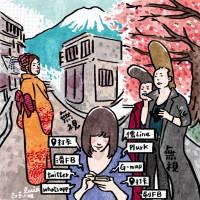 今日新聞淺談:販賣機王國日本將推出可上網的 Sim 卡販賣機(大心)