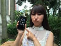 是什麼App讓Show Girl 也受不了嘟嘴?讓SG圈瘋狂Apping...