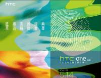繼 HTC One E9+ 之後, HTC One M9+ 也將於五月中在台發表