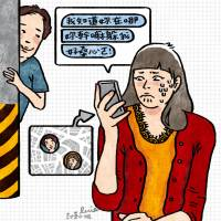 今日新聞淺談:不想透露行蹤記得要把 FB Messenger 的定位關掉啊...