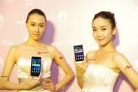 華為在台發表中階新機 P8 lite 高規平板 MediaPad X2 穿戴裝置 TalkBand 2 與 4G 路由器 B315s