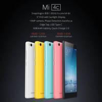 小米於中國發表搭載 Snapdragon 808 之小米手機 4C ,暫無登台計畫