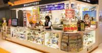 [面白日本] 神發想!原來日本人已經跟出國旅遊時讓人提到吐血的「人情紀念品」 「順便幫我買」說掰掰了!