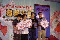 Comico 第二屆原創漫畫大賽開跑,我的少女時代導演跨刀擔任評審