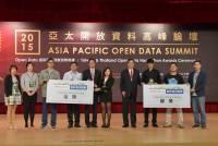 各國齊聚 2015 亞太開放資料高峰論壇,催生 Open Data 聯盟打造資料經濟時代!
