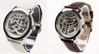 相當中二相當狂!整點會出現的繁體漢字手錶