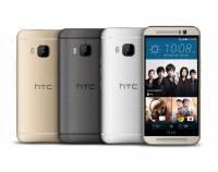 換芯降價大作戰,聯發科 Helio X10 版 HTC One M9 s 登場