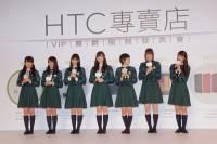 HTC 宣布將以手機作為 VIP 卡,並於台灣推出 HTC Care 加值維修服務方案