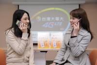 台灣大哥大宣布開通 VoLTE HD 語音通話, iPhone 6 6S 將先受惠