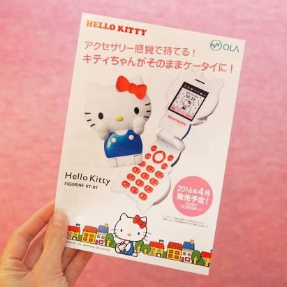 換什麼哀鳳這隻才酷!Hello Kitty 凱蒂貓手機開放預訂了