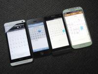 教學:如何新增台灣假日在智慧型手機行事曆裡