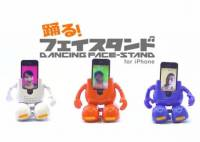 Takara Tomy iPhone 跳舞機械人