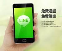 LINE並無監控使用者輸入內容,追加廠商後續聲明的最後總整理,也是LINE這次事件的懶人包(更新:後