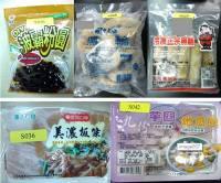 塑化劑事件翻版?食品管理漏洞多,黑心化學修飾澱粉恐廣泛流入食品業