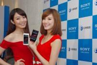 講求 5 吋最佳握感與同級最佳相機的 Sony Xperia ZL Xperia L 在台上市