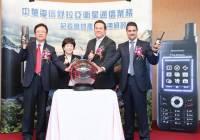中華電信結盟舒拉亞衛星通訊,提供上山下海的全方位通訊網路