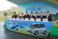 華碩 宇碩結合和泰汽車,將提供日月潭遊覽區內電動車之雲端旅遊導覽系統