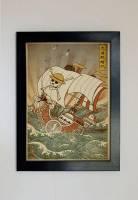 千陽號浮世繪